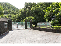 Photo of Manoa Hillside Estates #11, 2878 Kalawao St, Honolulu, HI 96822
